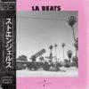 Labels - Bantana Audio |